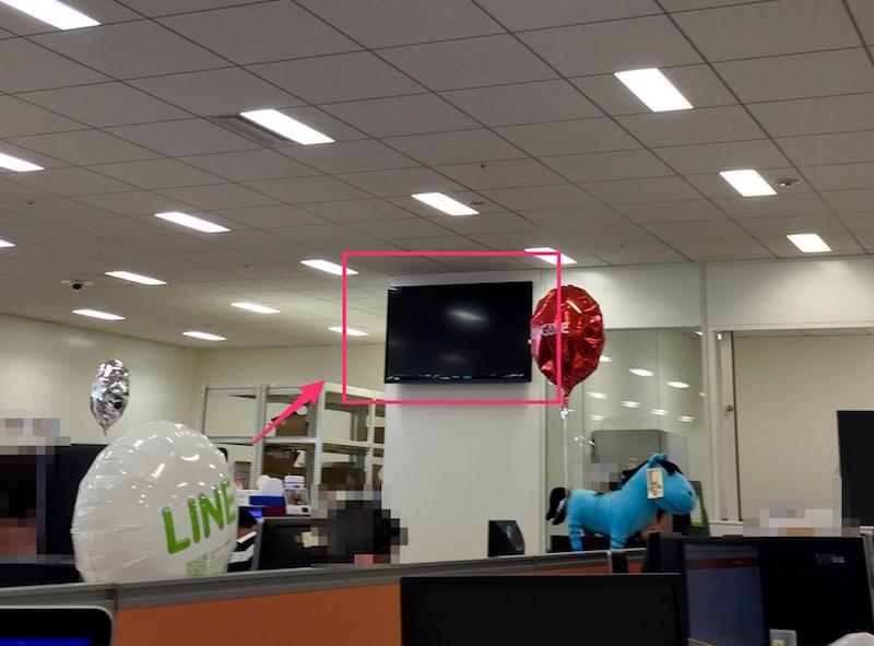 20151220_img_display
