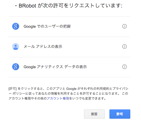 20151220_img_google-auth
