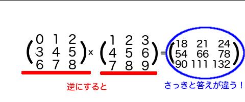 matrix2_19