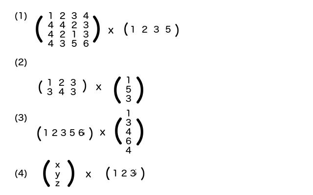 matrix2_8