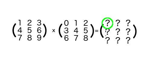 matrix2_9
