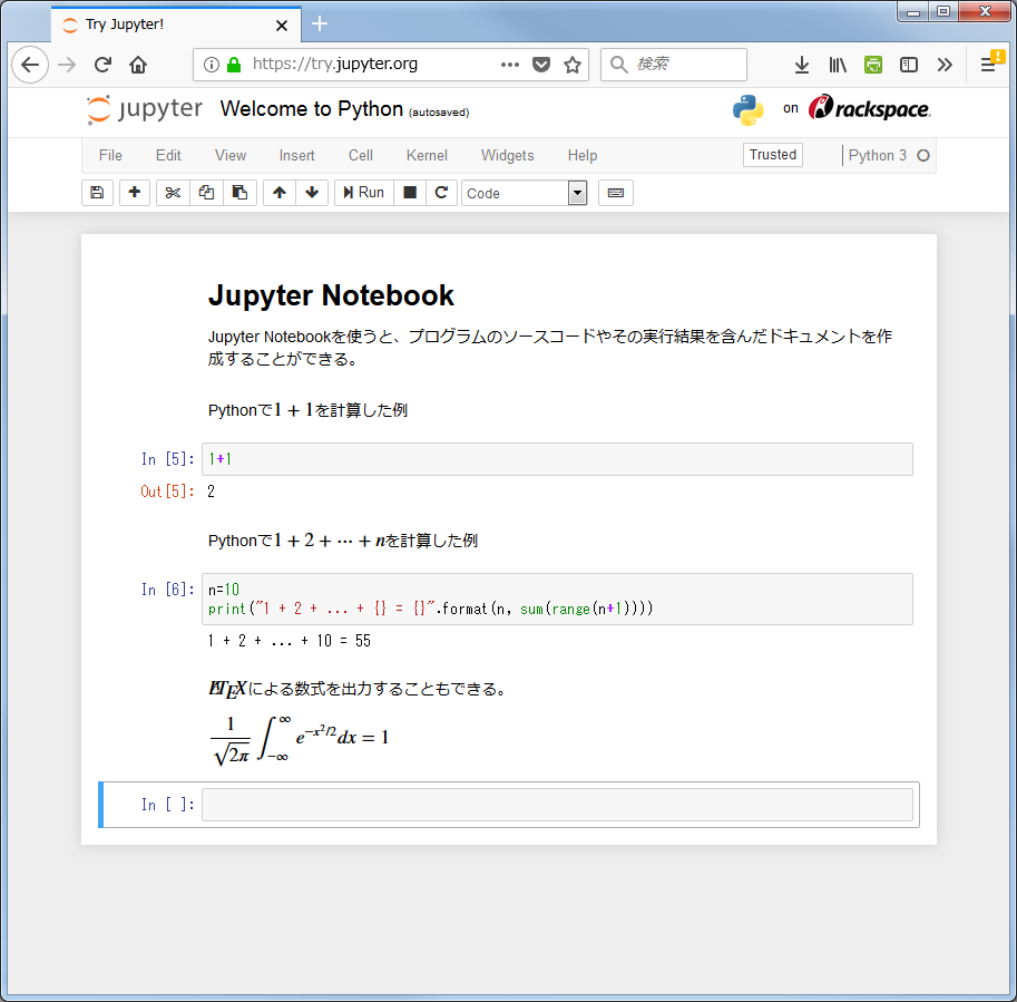 Jupyter Notebookの画面
